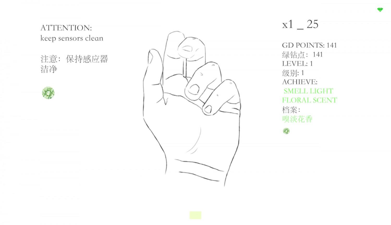 "Screenshot of the project page ""Green Diamond"" of the artist Rachele Maistrello"