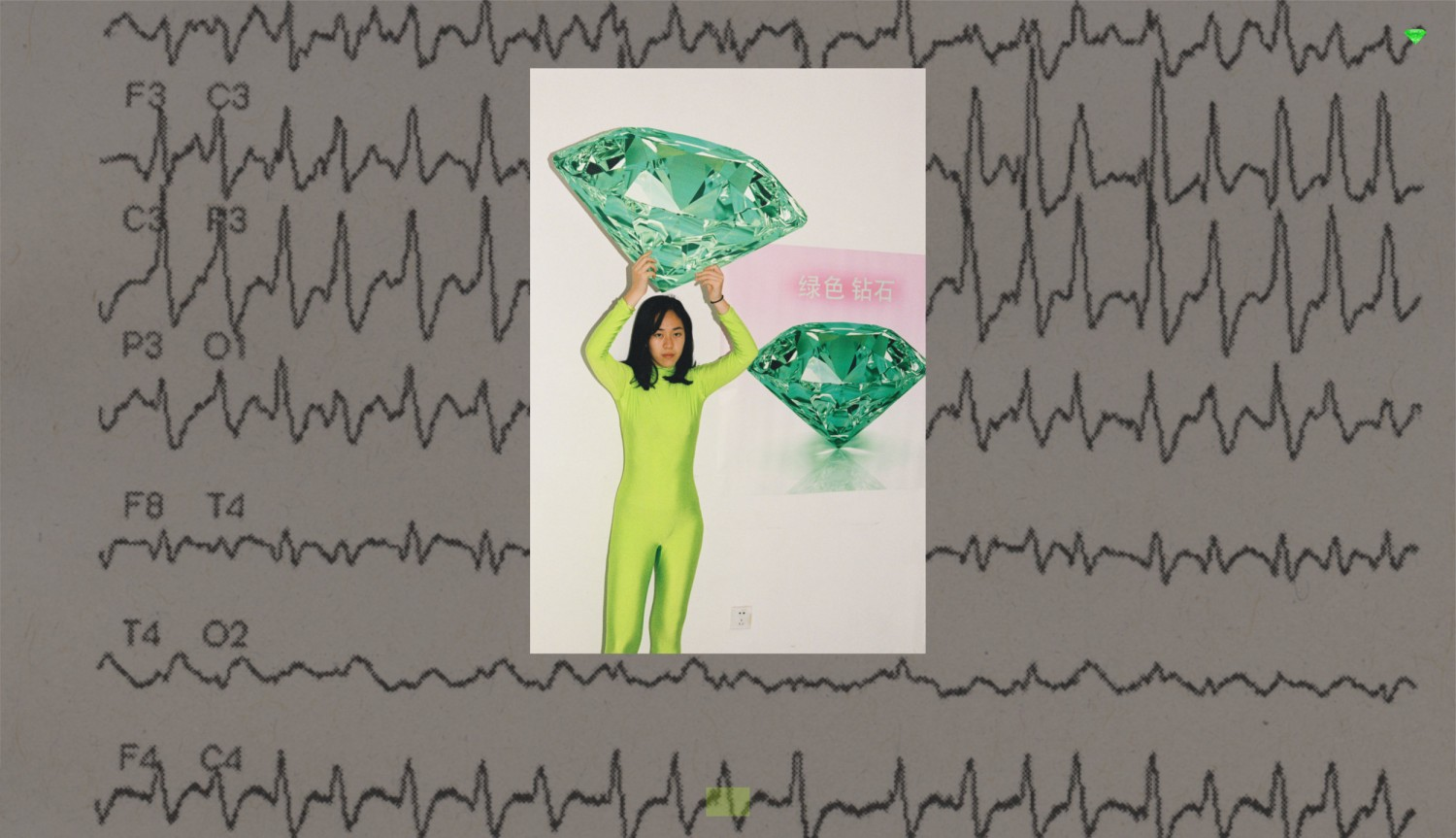 "Screenshot of the project page ""Green Diamond"" of the artist Rachele Maistrello"